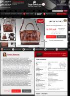 FireShot Capture 19 - Pandora Bag Me_ - http___www.bestbags.ru_brand_givenchy_pandora-bag-medium-27_