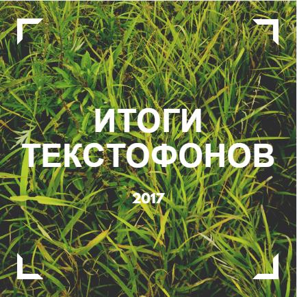 2017-12-09_20-03-43