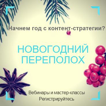2017-12-23_22-16-52